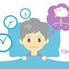高齢者の精神症状・不眠に効果的な漢方薬は?