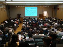 第13回市民公開漢方セミナー