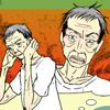 抑肝散:レビー小体型認知症の妄想・幻覚に対する改善効果